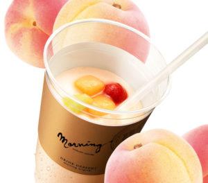 ドリンクデザートに季節の果実「桃」が登場です!